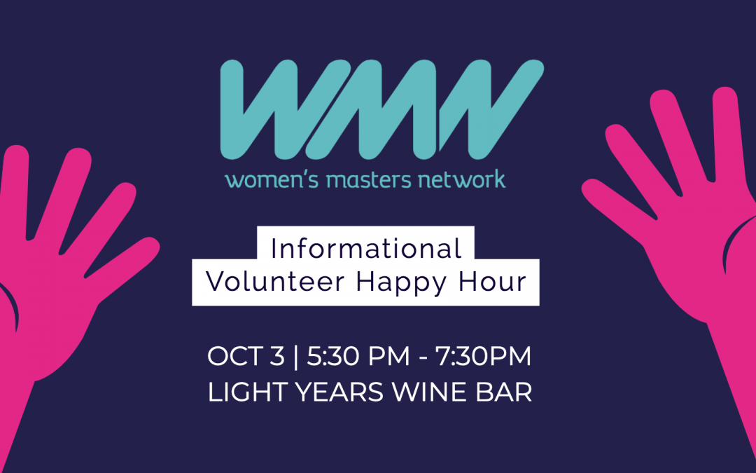 Informational Volunteer Happy Hour